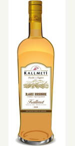 Aged Kallmet Grape Brandy
